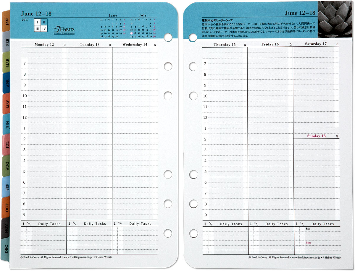 franklin covey planner templates - 7 habits planner template 28 images steven covey